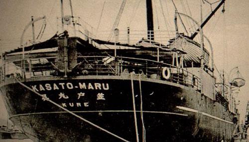 kasato-maru