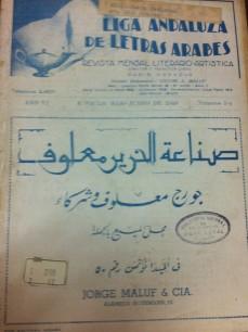 """Fonte: """"Capa da Revista Andaluza de Letras Árabes, Maio/Junho de 1940. Número 5-6. Acervo da Fundação Biblioteca Nacional – Brasil"""