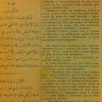"""Fonte: """"Al- Ashmahy,1º edição, 1899. Acervo da Fundação Biblioteca Nacional – Brasil"""